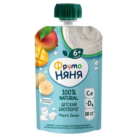 Биотворог ФрутоНяня манго-банан 4.2% 90г с 6месяцев
