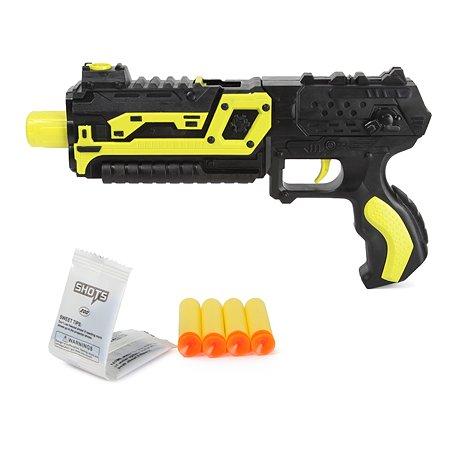 Игрушка Global Bros Пистолет 2 в 1 YS286500