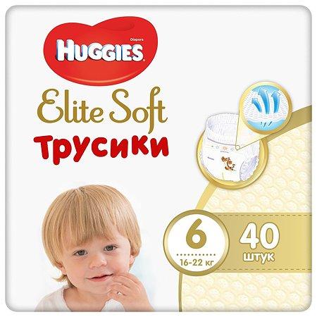 Подгузники-трусики Huggies Elite Soft 6 16-22кг 40шт