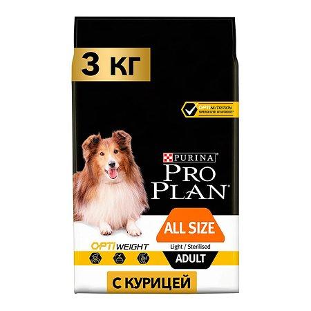 Корм для собак PROPLAN склонных к избыточному весу и/или стерилизованных с комплексом Optiweight курица с рисом 3кг