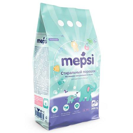 Стиральный порошок Mepsi 2400г 0506