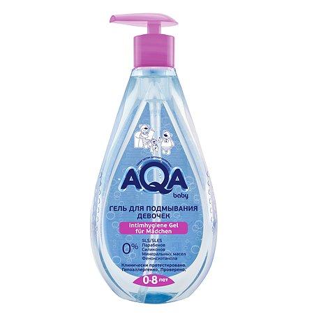 Гель для подмывания AQA baby для девочек 250мл