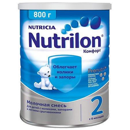 Смесь молочная Nutrilon Комфорт 800г с 6 месяцев