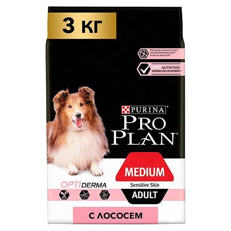 Корм для собак PROPLAN средних пород с чувствительной кожей с комплексом Optiderma лосось с рисом 3кг