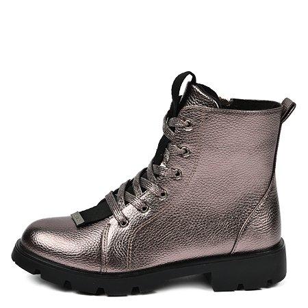 Ботинки Futurino бронзовые