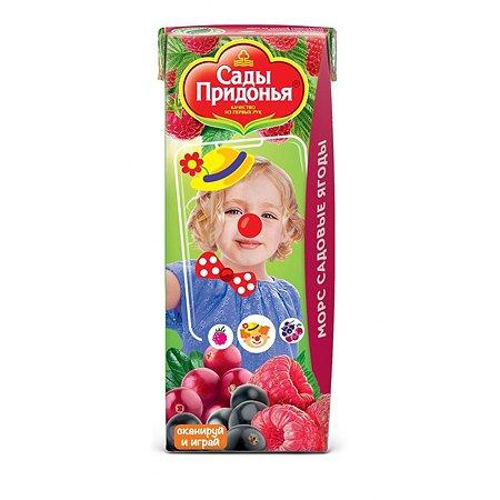 Морс Сады Придонья Садовые ягоды 0.2л с 8месяцев