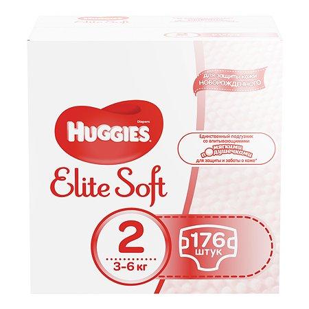Подгузники Huggies Elite Soft 2 3-6кг 176шт