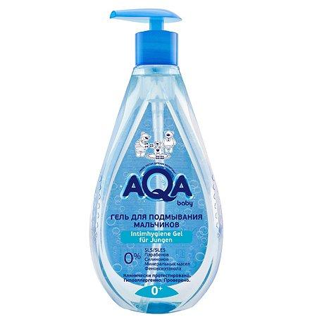 Гель для подмывания AQA baby для мальчиков 250мл