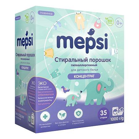 Стиральный порошок Mepsi концентрат 1кг 0509