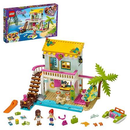 Конструктор LEGO Friends Пляжный домик 41428