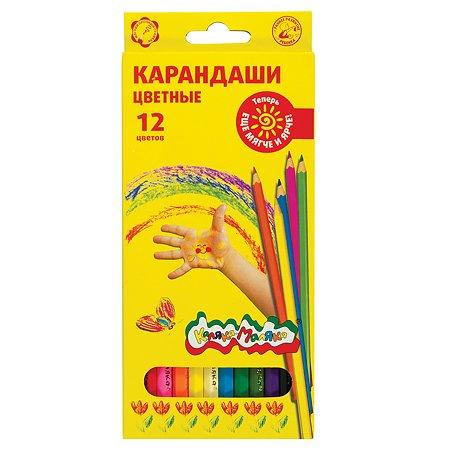 Цветные карандаши КАЛЯКА МАЛЯКА 12 цветов шестигранные