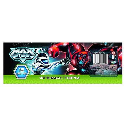 Фломастеры Max Steel 18 шт. Max Steel