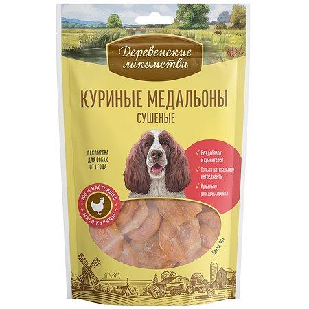 Лакомство для собак Деревенские лакомства Медальоны курица 90г