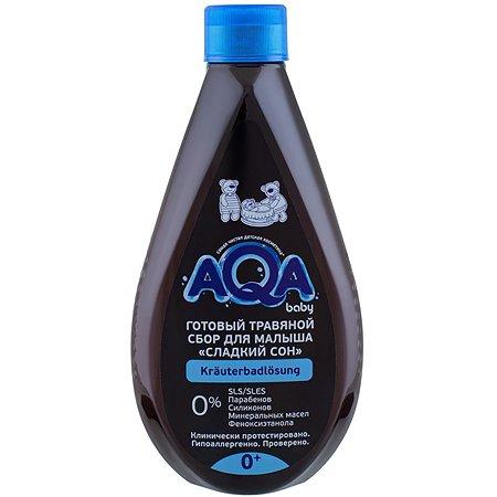 Сбор для купания AQA baby Сладкий сон травяной 400мл