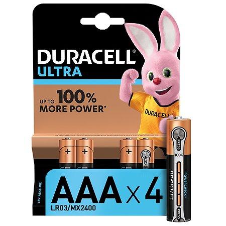 Батарейки Duracell Ultra AAA/LR03 4шт