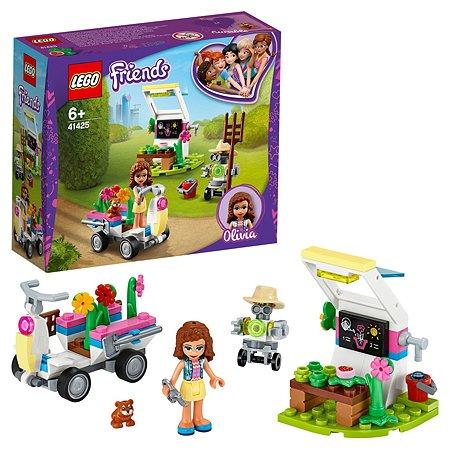 Конструктор LEGO Friends Цветочный сад Оливии 41425