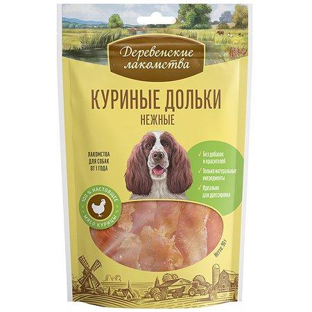 Лакомство для собак Деревенские лакомства Дольки курица 90г