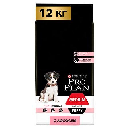 Корм для щенков PROPLAN средних пород с чувствительной кожей с комплексом Optiderma лосось с рисом 12кг