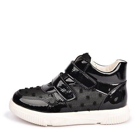 Ботинки Futurino чёрные