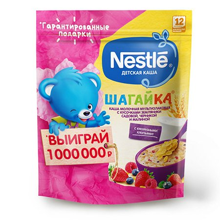 Каша Nestle мультизлаковая земляника-черника-малина 190г с 12месяцев