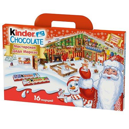 Шоколад Kinder Мастерская с молочной начинкой 200г