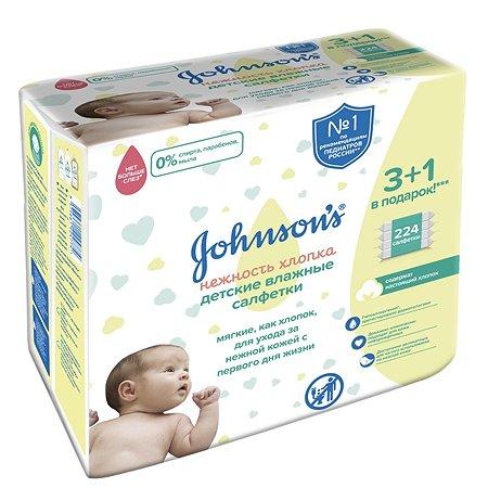 Салфетки влажные Johnson's Нежность хлопка 224шт