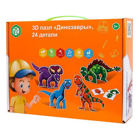 Пазл 3D ABC Динозавры 24детали YJ188190027