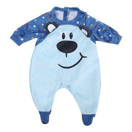 Одежда для куклы Zapf Creation Baby Born Синий 824-566