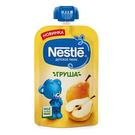 Пюре Nestle груша 90г с 4месяцев