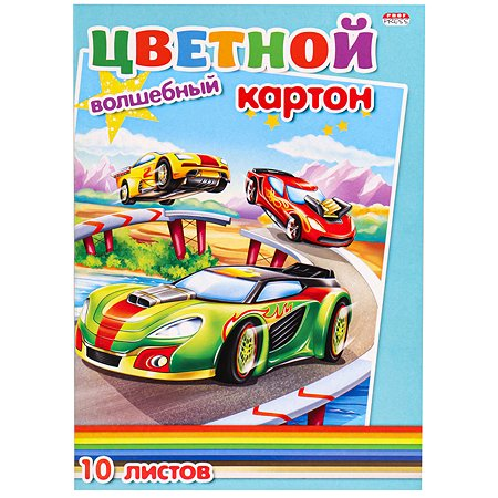 Картон цветной Prof Press Супергонки А4 10л 10-7503