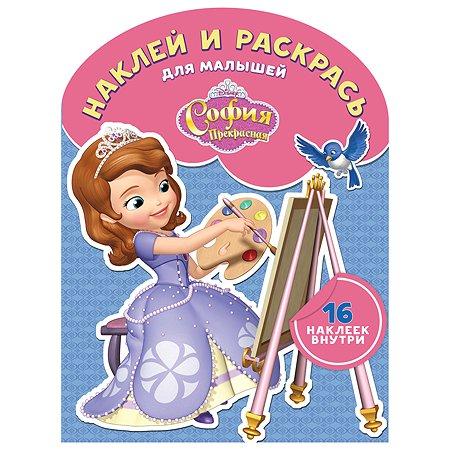 раскраски с наклейками страница 3 детский мир