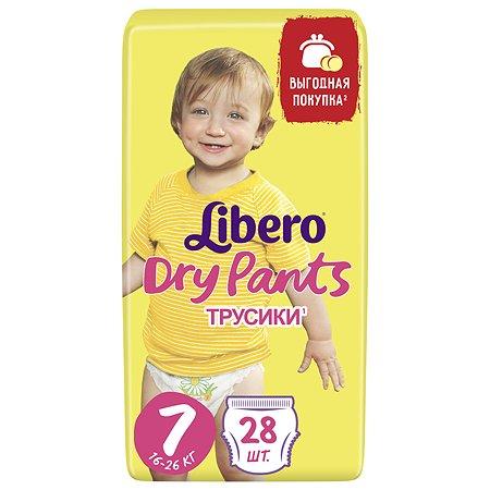 Подгузники-трусики Libero Dry Pants Extra Large Plus 16-26кг 28шт