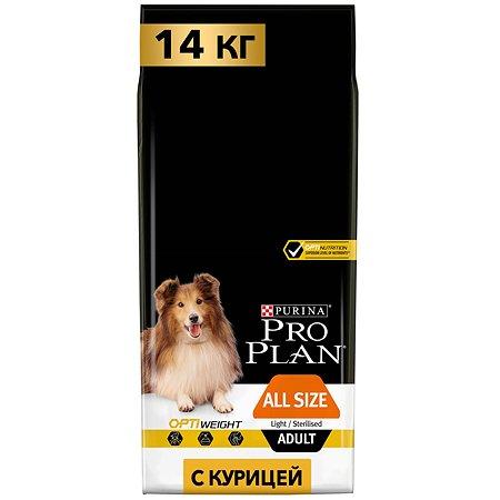 Корм для собак PROPLAN всех размеров склонных к избыточному весу и/или стерилизованных с комплексом Optiweight курица c рисом 14кг