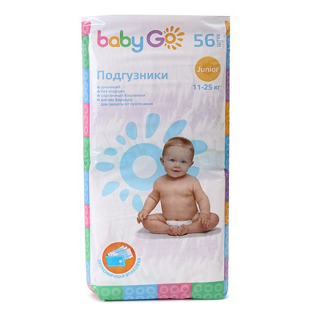 Подгузники Baby Go Junior 11-25кг 56шт