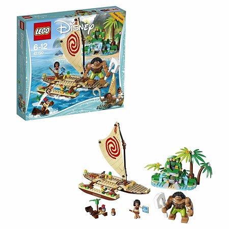 Конструктор LEGO Disney Princess Путешествие Моаны через океан (41150)