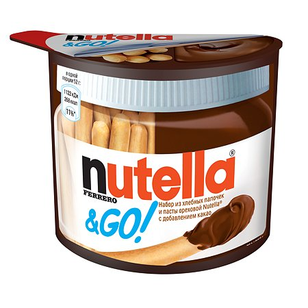 Печенье Nutella с пастой Nutella&GO 52г