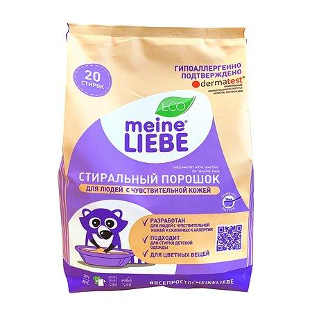 Порошок стиральный Meine Liebe гипоаллергенный для чувствительной кожи 1кг