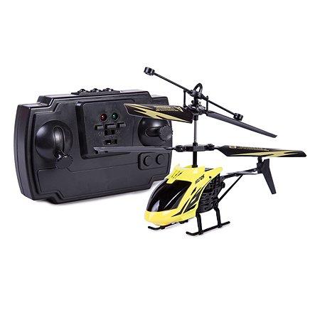 Вертолет на радиоуправлении Mobicaro Неон 2 канала 15 см Жёлтый
