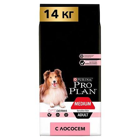Корм для собак PROPLAN средних пород с чувствительной кожей с комплексом Optiderma лосось c рисом 14кг