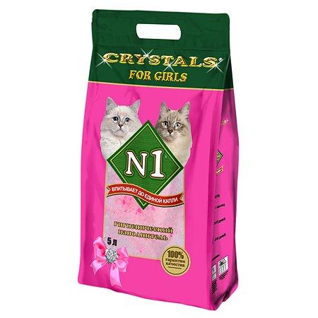 Наполнитель для кошек N1 Crystals for girls силикагелевый 5л 12089