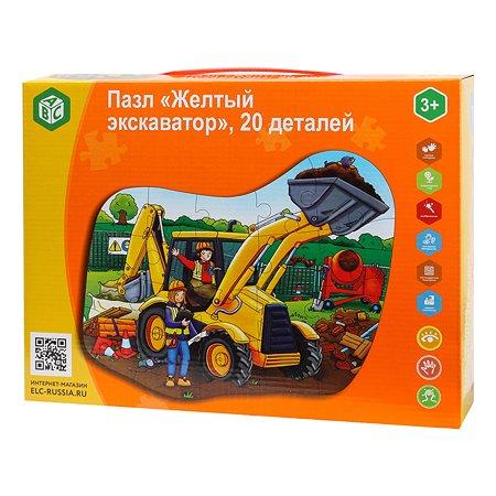 Пазл ABC Желтый экскаватор 20деталей YJ188190033