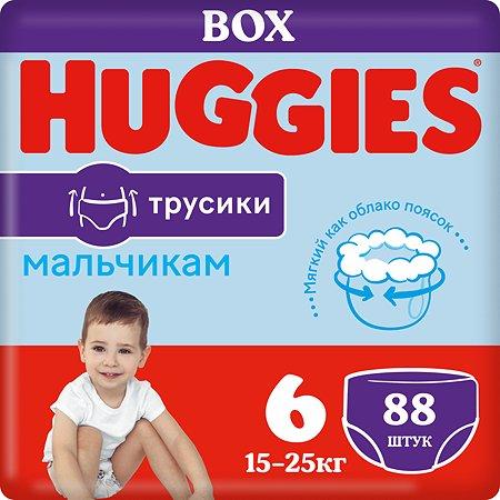 Подгузники-трусики для мальчиков Huggies 6 15-25кг 88шт