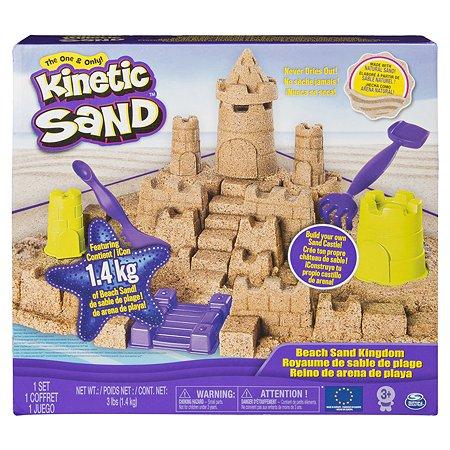 Набор для лепки Kinetic Sand Песчаный замок 6044143