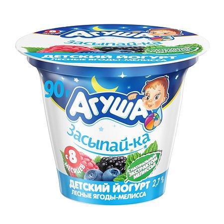 Йогурт вязкий Агуша лесные ягоды -мелисса 2.7% 90г с 8месяцев