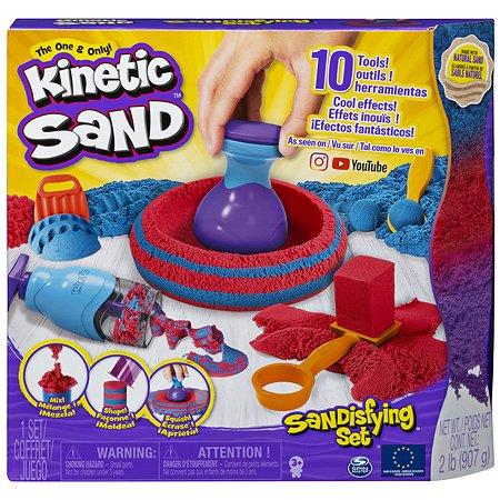 Набор для лепки Kinetic Sand Медитация 6047232