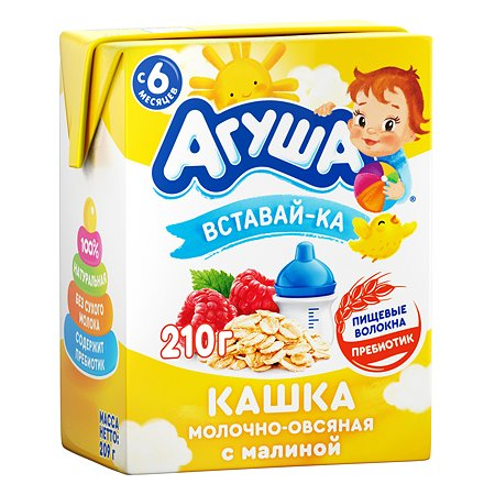 Кашка молочная Агуша Вставайка овсянка-малина 0.2л с 6месяцев