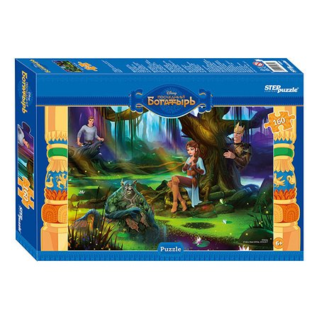 Пазл Step Puzzle Disney 160 элементов 94081