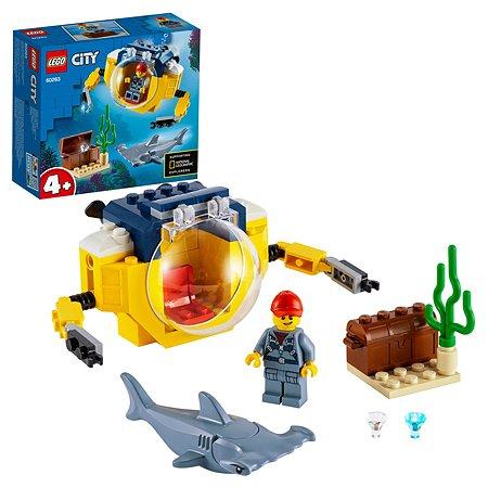 Конструктор LEGO City Мини-подлодка 60263