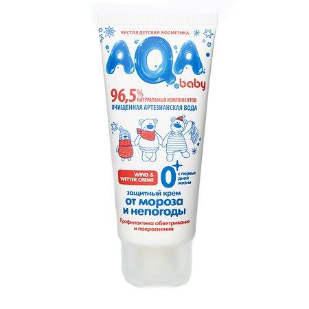 Крем AQA baby От мороза и непогоды защитный 50мл с 0месяцев