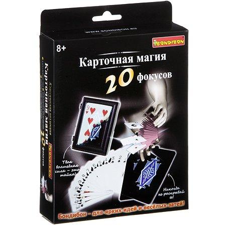 Фокусы Bondibon Карточная магия 20 фокусов ВВ2125